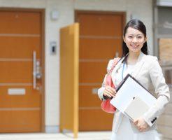 賃貸管理のイメージ写真