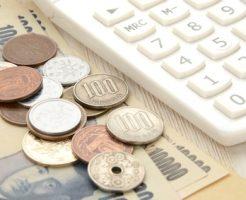 税金のイメージ写真
