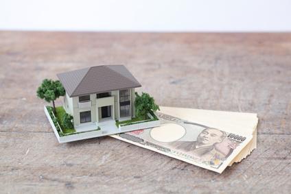 不動産取得税のイメージ写真