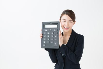 不動産取得税の計算方法のイメージ写真