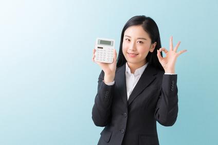 計算方法のイメージ写真
