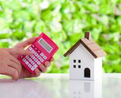 住宅計算のイメージ写真