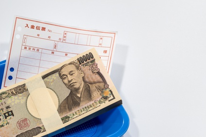入金のイメージ写真